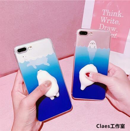 【SZ25】美圖T8 軟綿綿 療愈 減壓 藍色海豹北極熊 M8手機殼 美圖M6/M6S手機殼