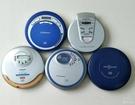 全新便攜口袋機cd隨身聽英語光碟播放器語言學習機 花樣年華