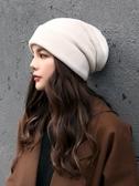秋冬季針織帽女保暖毛線帽