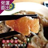 勝崎生鮮 QQ滷牛筋6包組 (300公克±10%/1包)【免運直出】