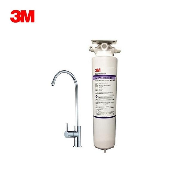3M DWS1500 加強除鉛型淨水器 達生飲標準