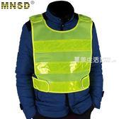 反光衣 MNSD 高亮度 反光防護服 反光背心馬甲 施工反光衣  志愿者·夏茉生活