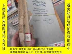 二手書博民逛書店language罕見teaching 85 89 合集 2本 2