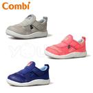康貝 Combi Core-S 幼兒成長機能涼鞋 C01