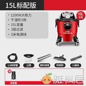 吸塵器家用小型超強吸力大功率靜音手持式乾濕吹吸塵機工業 220V 雅楓居