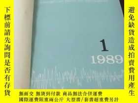 二手書博民逛書店工程抗震1989年1-4罕見1990年1-4合訂本Y12820