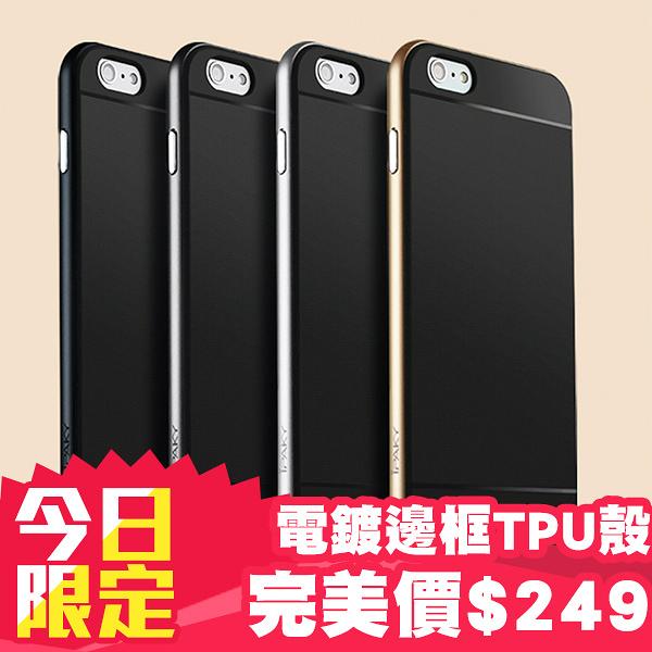 手機殼 保護殼 背蓋 手機保護套【DA0155】IP 雙層 高散熱 TPU 電鍍 iPhone 6 s Plus +