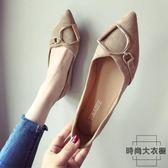 尖頭平底鞋女百搭韓版大碼豆豆軟底單鞋仙女鞋【時尚大衣櫥】
