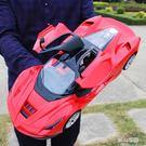 超大可充電 一鍵開門方向盤遙控汽車漂移耐摔兒童玩具賽車模型  JL1066『miss洛羽』