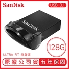 SANDISK 128G ULTRA Fit USB3.1 隨身碟 CZ430 130MB 公司貨 128GB