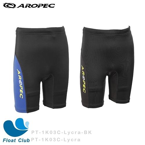 AROPEC 兒童款萊克游泳水母短褲 - Lycra Course Kid 方向