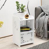 床頭櫃迷你組裝兒童收納櫃置物架簡易窄櫃臥室小型床邊小櫃子WY 【全館85折 最後一天】