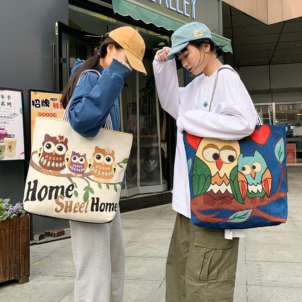 繡花民族風包帆布包女包側背包短途旅行包【奇妙商鋪】