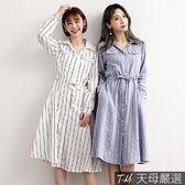 【天母嚴選】縮腰綁結雙口袋直條紋襯衫洋裝(共二色)