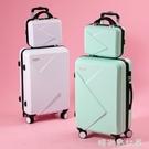 小型輕便20寸網紅ins新款潮大容量旅行密碼拉桿旅行子母箱子男女MBS「時尚彩紅屋」