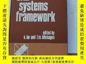 二手書博民逛書店CAD罕見systems framework(H1044)Y17