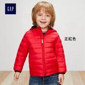 Gap男嬰幼童 簡約時尚休閒純色連帽鋪棉 304523-正紅色