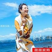 沙灘巾 圍巾女夏季防曬旅游披肩外搭薄海邊大海邊沙灘巾印花絲巾子怡同款 薇薇