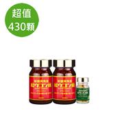 紅薑黃先生200顆X2+紅薑黃先生京都限定版30X1(共430顆)