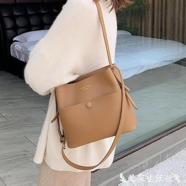水桶包 上新大容量小包包女2021流行新款潮時尚網紅水桶包百搭側背斜背包 艾家