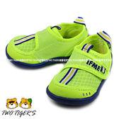 日本 IFME 綠色 透氣網布 魔鬼氈 機能運動鞋 小童鞋 NO.R1178