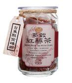 曼寧 多穀紅藜茶(6gx20入)~特價促銷售完為止~