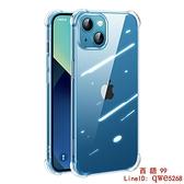 iPhone13手機殼透明硅膠新款適用于蘋果13Promax手機13Pro保護套【西語99】
