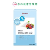 UDR專利濃密膠原蛋白粉PLUS+ 30包