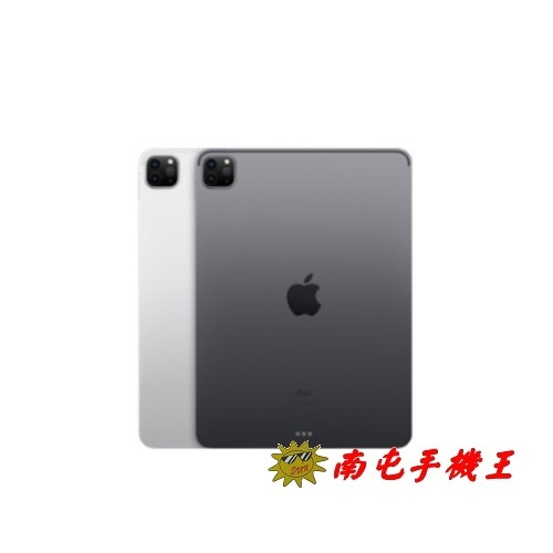 +南屯手機王+ Apple iPad Pro 11吋 LTE版 512GB (2020) 【宅配免運費】