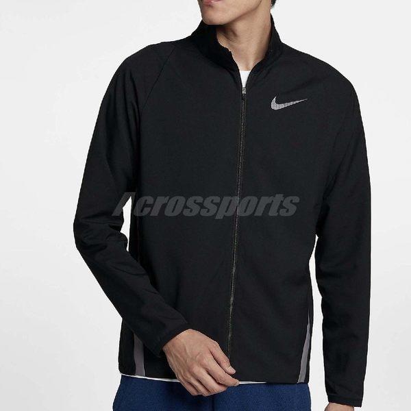 Nike 立領外套 Dry Jacket Team Woven 黑 白 拉鍊 運動夾克 男款 【PUMP306】 928011-010