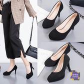 高跟鞋 5cm面試工作高跟鞋女黑色職業不累腳正裝學生禮儀5-7厘米空乘細跟 2色34-39