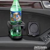 汽車用飲料架 車載折疊水杯架 煙缸置物架 門掛改裝托盤 支架    傑克型男館