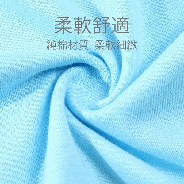 【晶輝團服制服】LS-1080*兒童純棉圓領長袖T恤(小朋友專用)