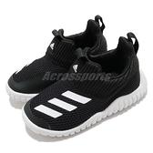 adidas 慢跑鞋 RapidaZen 2 I 黑 白 童鞋 小童鞋 襪套式 無鞋帶 輕量穩定 運動鞋 【ACS】 FV2618