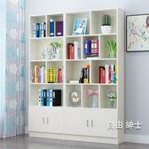 書櫃書架書櫃書架簡易簡約現代桌上學生用小書櫥組合創意飄窗置物架子落地WY(七夕禮物)