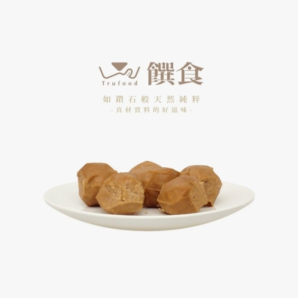 *KING WANG*饌食Trufood《MOOMOO丸(牛肉丸)》-60g 貓狗可食用/可混乾糧/天然食材/即食零食
