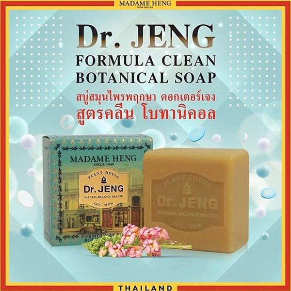 泰國 興太太 Madame Heng 鄭博士草本新配方手工皂 150g 香皂 肥皂 沐浴皂【小紅帽美妝】