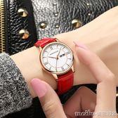 雙日歷休閒防水時尚潮流學生石英錶皮帶女士手錶女錶igo 美芭