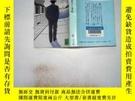 二手書博民逛書店日文書一本罕見海峽Y198833