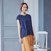 【Tiara Tiara】層次直紋x素面拼接寬版上衣(藍/灰)