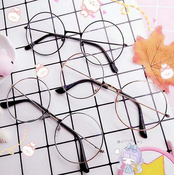【葉子小舖】圓框眼鏡/復古文青/時尚配件/無度數/韓版雜誌款/動漫周邊/歐美圓框俏皮造型