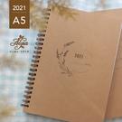 【Qlife質森活】ALYSA 2021工作日誌&月亮曆 (加碼贈:月亮曆FB學習社團)