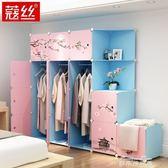 衣柜簡易布簡約現代經濟型組裝臥室大塑料柜子衣櫥收納推拉門板式igo