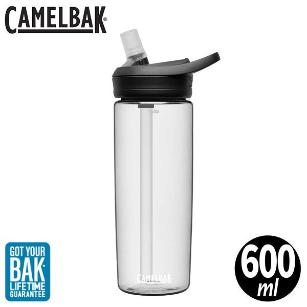 【CamelBak 美國 600ml eddy+多水吸管水瓶《晶透白》】1642102060/安全無毒/運動水瓶/隨身瓶/水壺