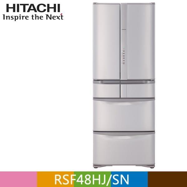 【南紡購物中心】HITACHI 日立 481公升日本原裝變頻六門冰箱RSF48HJ 香檳不鏽鋼(SN)