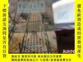 二手書博民逛書店罕見電梯與自動扶梯:原理、結構、安裝、測試Y25254 朱昌明