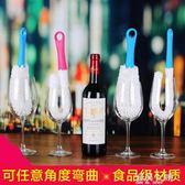 清酒具專業紅酒杯刷 清洗醒酒器刷 酒壺紅酒杯高腳杯清潔多功能刷  海角七號