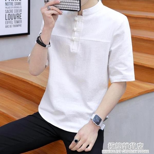 棉麻t恤男裝中國風短袖男士盤扣五分袖上衣大碼亞麻T恤薄夏季寬松 極簡雜貨