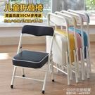 小凳子摺疊凳靠背椅家用兒童凳矮凳小椅子摺疊椅子便攜成人小板凳 1995生活雜貨NMS