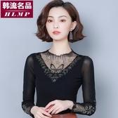 2020秋季新款打底衫女長袖鏤空蕾絲上衣百搭大碼修身雷絲網紗小衫 moon衣櫥